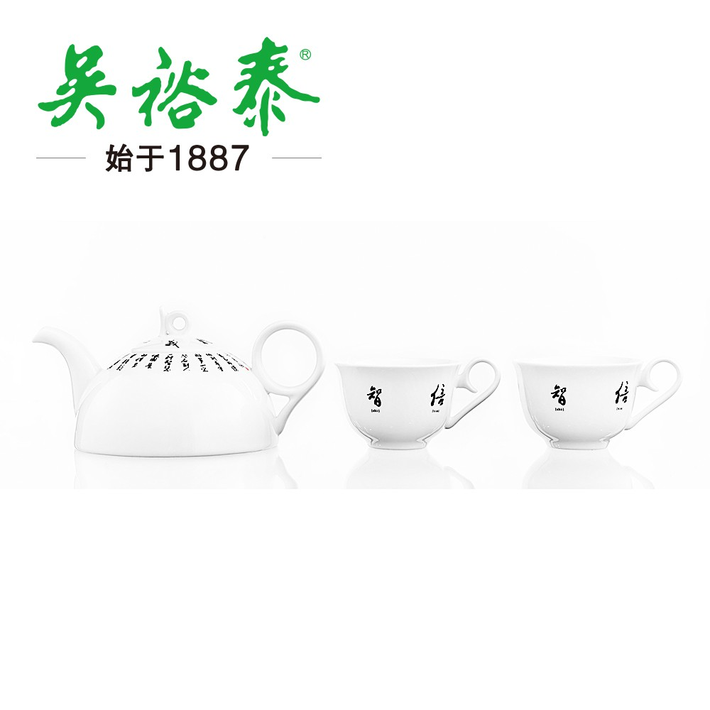Bone china teapot cup semi-cirle pot tea set