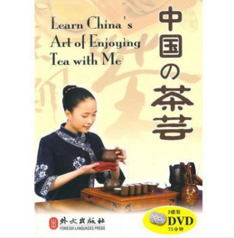 Learn China's Art of Enjoying Tea with Me