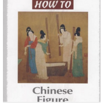 Chinese Figure Painting for Beginners, How To Series