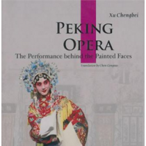 Peking Opera: The Performance behide the Painted Faces