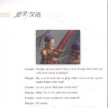 Travel in Chinese 1
