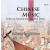 Chinese Music: Echos in Ancient and Modern Times